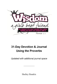 Wisdom Devo by Shelley Hendrix